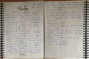 Отзыв_Анатолий